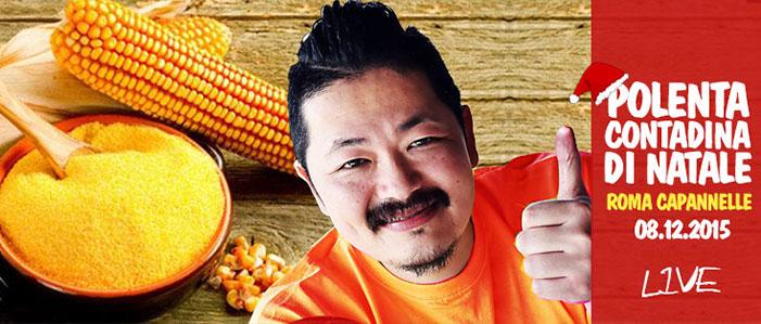 Polenta Chef Hiro