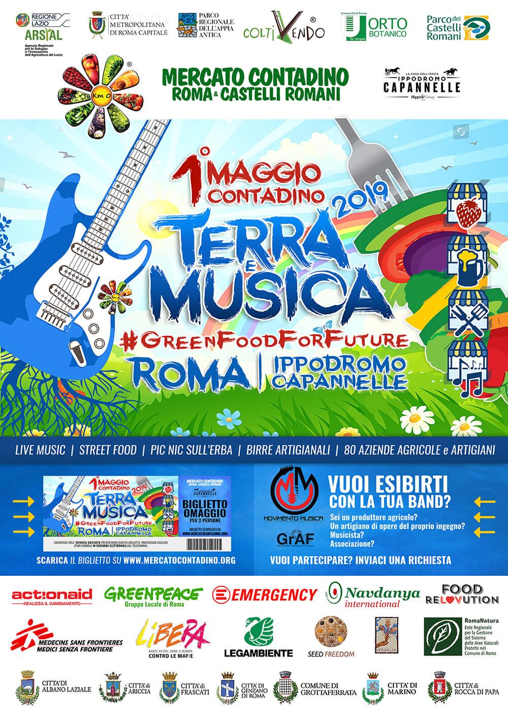 terra e musica 2019 biglietto omaggio maggio roma eventi