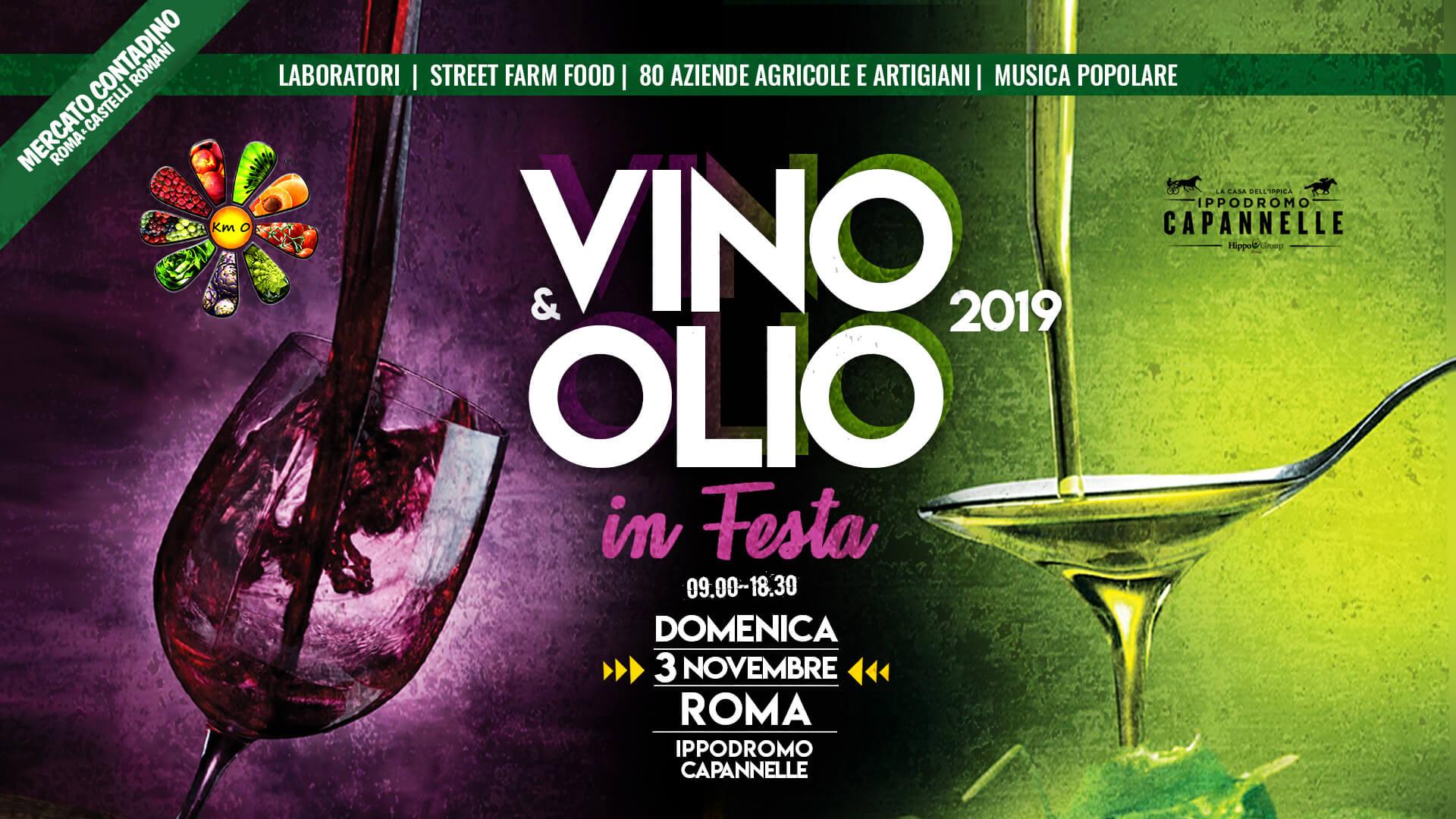 vino e olio 2019